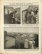 Thessaloniki Camp Salonique Poilus Village Karasoulis Karasouli Serbia 1916 WWI
