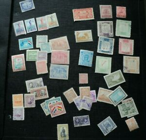 LOT OF MINT AND USED STAMPS FROM PARAGUAY