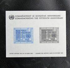 TIMBRES DES NATIONS UNIES NEW YORK : BLOC FEUILLET N° 2 DE 1960 ** NEUF EN TBE
