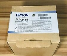 NEW! EPSON ELPLP 88 PROJECTOR SPARE LAMP