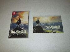 Legend Of Zelda Breath Of the Wild w/Limited Sticker Set Import Nintendo Switch