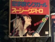 """New listing Suzi Quatro (2) Japan 7""""s I May Be Too Young & Make Me Smile (Come Up & See Me)"""