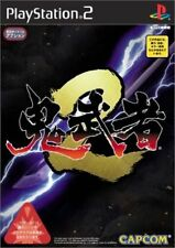 Used PS2  Capcom  Onimusha  2  SONY PLAYSTATION 2 JAPAN