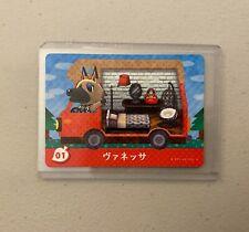 Vivian #01 *Authentic* Animal Crossing amiibo card | NEW | JPN Version |