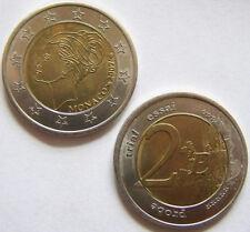 2 EURO MONACO 2007 FDC BU - GRACE KELLY - PROVA PROBE TRIAL
