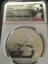 "2017 CHINA S 10Y ""PANDA"" MS 69 ""ONE OF FIRST 30,000 STRUCK""  RARE"