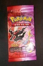Korean Pokemon Card pack of 5 Cards Diamond Pearl Series 6/Dp6/Dp#6