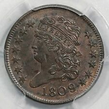 1809/6 C-5 PCGS MS 62 BN Classic Head Half Cent Coin 1/2c Ex; Carvin Goodridge