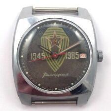 Vintage Soviet VOSTOK Komandirskie Military Dial Red Star 80s *US SELLER* #1049