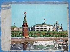 VINTAGE EMBROIDERED PICTURE  Moscow, Kremlin, Red Square made in USSR