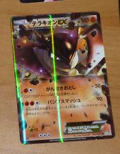 TCG POKEMON U.RARE HOLO EX JAPANESE CARD CARTE EX 032/050 TERRAKIUM JAPAN NM