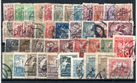 Poland - (41) Older Used Issues      /       Lot 1020261