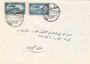 SYRIA 1931 COVER FROM HOMS TO DIR EL ZOR BILINGUAL 'HOMS' POSTMARK