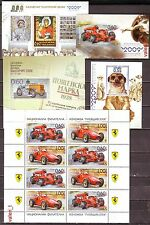 2008 -2  Bulgaria Year set 100% compete incl.imperf. S/S +Booklet MNH** 6 photos