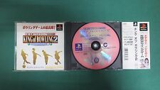 PlayStation -- KING of BOWLING 2 -- PS1. Spine card. JAPAN. work fully. 21520