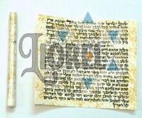"Non Kosher Jewish MEZUZAH 2.4""/6cm ROLLED WRAPPED Scroll Parchment Hebrew Prayer"