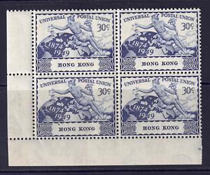 HONG KONG - 1949 30c UPU BLOCK OF 4 MINT NEVER HINGED (2 SCANS)