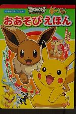 JAPAN Pokemon: Pocket Monsters: Best Wishes! Oasobi Ehon (Picture Book)