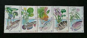 [SJ] Freshwater Fish Of Malaysia 1999 Flower Wildlife Pond Fauna (stamp) MNH