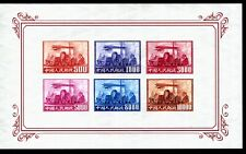 1930 China Air post Zeppelin Ss watermarked -great Cinderella