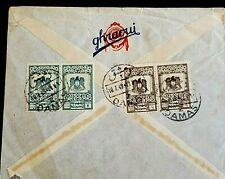 SYRIA 1949 COVER FROM GHRAOUI TO FISHER;S FOILS Ltd, WEMBLEY-MIDDLESEX ENGLAND