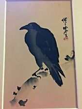 Ukiyo-e Kyosai Kawanabe Crow stay old tree Machine prints copies