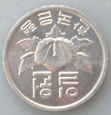 KOREA, SOUTH,  1969, 1 WON,  ALUMINUM,  KM#4a,  BRILLIANT UNCIRCULATED peepwp