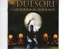 CDSULSORIKorean drumsNEAR MINT (R0417)