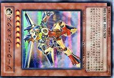 YUGIOH SUPER RARE N° DT03-JP016 Genex Solar