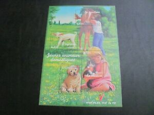 FRANCE 2006 SC# 3205a DOMESTIC ANIMALS SOUVENIR SHEET MNH