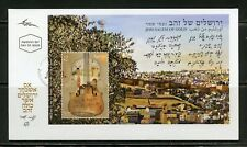 ISRAEL 2018 JERUSALEM OF GOLD SOUVENIR SHEET  FIRST DAY COVER