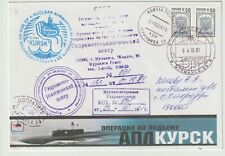 RUSSIA URSS 2001 Submarine Kursk special cover /  N3443