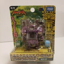 Takara Beast Saga Bs-10 Beast Fight Collection Moriku- New