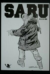 JAPAN Santa Inoue Art Book: SARU (Tokyo Tribe,The Neighbor No. Thirteen etc