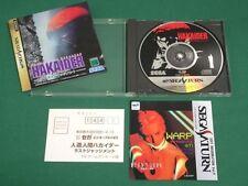 Sega Saturn -- Mechanical Violator Hakaider -- *JAPAN GAME !!*  17067