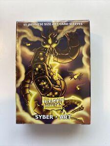 Dragon Shield Syber Art Sleeves Small/Japanese Card Size (Yu-Gi-Oh) (60 Sleeves)