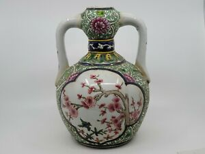 19C Old Chinese  Families Rose  Porcelain Double Ear Vase