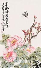 Enmarcado impresión-japonés obra de arte rosa flores y mariposa (Arte Imagen Oriental)