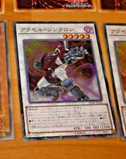 YUGIOH JAPANESE SUPER RARE HOLO CARD CARTE SD28-JP042 Accel Synchron JAPAN NM