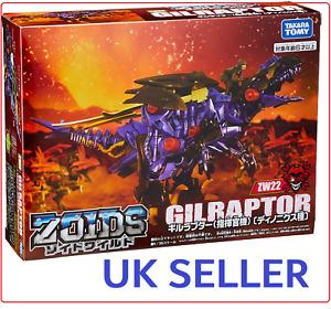 **UK Seller** Zoids GILRAPTOR (ZW22) - Official Takara Tomy - Toy Figure BOXED