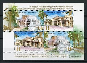 Belarus 2017 MNH Diplomatic Relations Uruguay 4v M/S Architecture Stamps