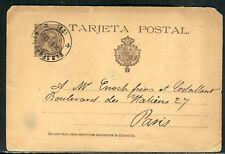 Espagne - Entier postal de San Sébastien pour la France en 1893 - ref D278