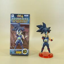 "Super DragonBall Z DBZ Heroes World 7th Anniversary Bardock Statue FIGURE 3"" new"