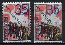 Nederland 1067-1067a 700 jaar Amsterdam (waardeverandering)