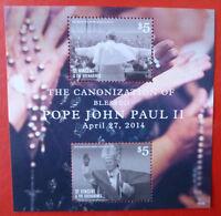 2014 St VINCENT POPE JOHN-PAUL II STAMP MINI SHEET 2