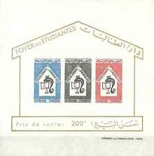 Timbres Tunisie BF1 * lot 11296