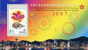 Hong Kong Scott 798a ss Hibiscus flower - HK as part of China ss MNH 1997
