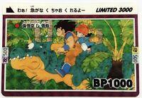 Carte dragon ball Carddass Hondan Limited Infini 3000 Fancard Weekly Jump Card