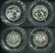 RUSSIA RUSSLAND 1997 - 2 x 1 Rubel in Silber, PP - OLYMPIA NAGANO 1998