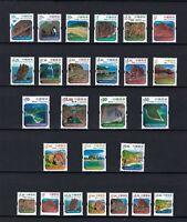 Hong Kong 2014 2020 NEW VALUE Definitive stamp Landscapes Global Geopark + COIL